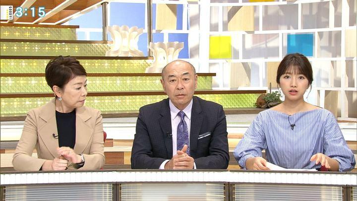 2018年11月16日三田友梨佳の画像15枚目