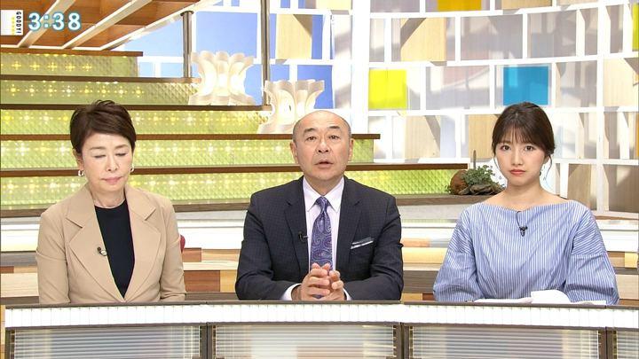2018年11月16日三田友梨佳の画像16枚目