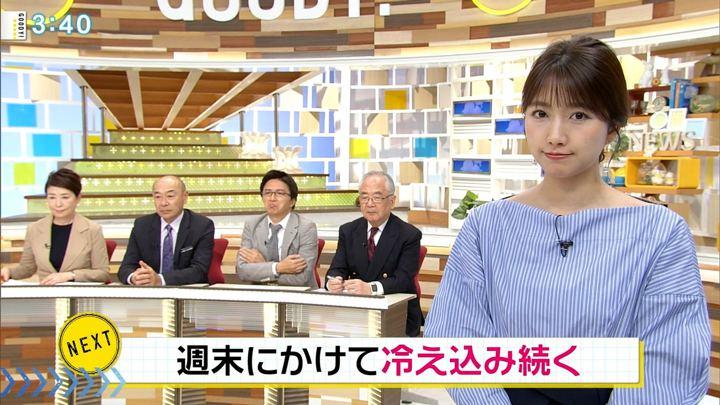 2018年11月16日三田友梨佳の画像17枚目