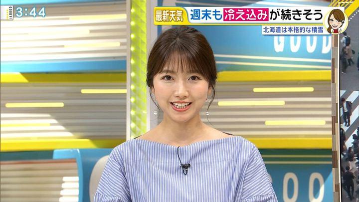 2018年11月16日三田友梨佳の画像20枚目