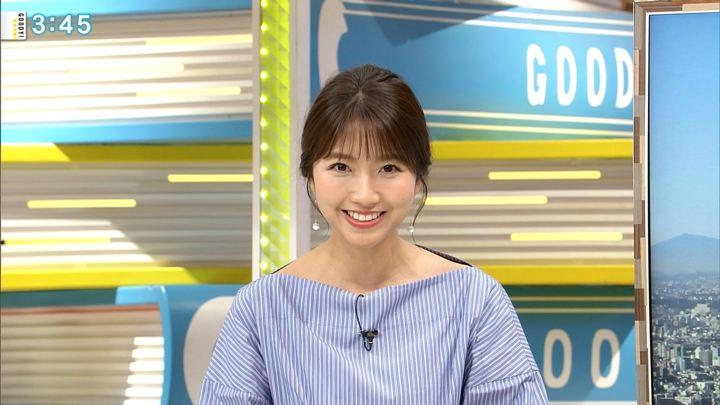 2018年11月16日三田友梨佳の画像22枚目