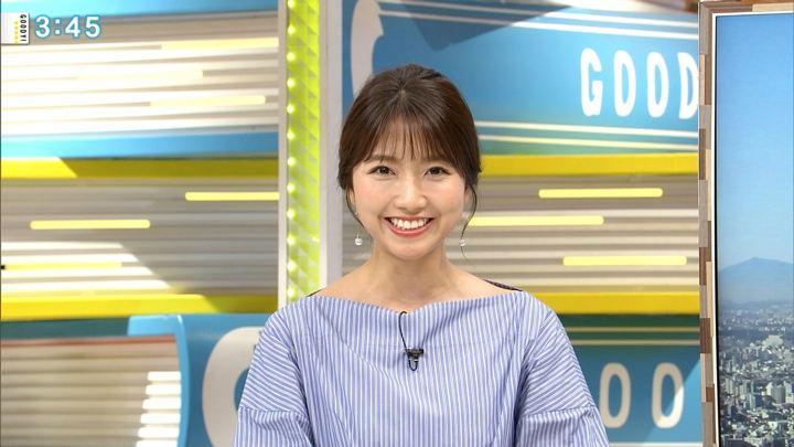 2018年11月16日三田友梨佳の画像23枚目