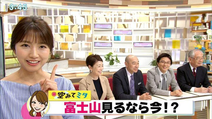 2018年11月16日三田友梨佳の画像25枚目