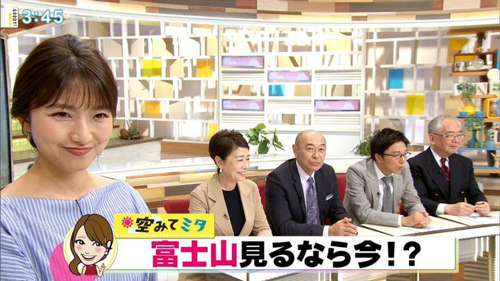 2018年11月16日三田友梨佳の画像26枚目