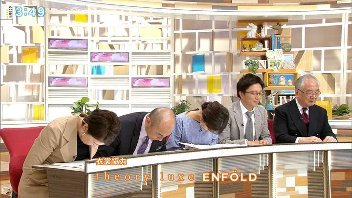 2018年11月16日三田友梨佳の画像29枚目
