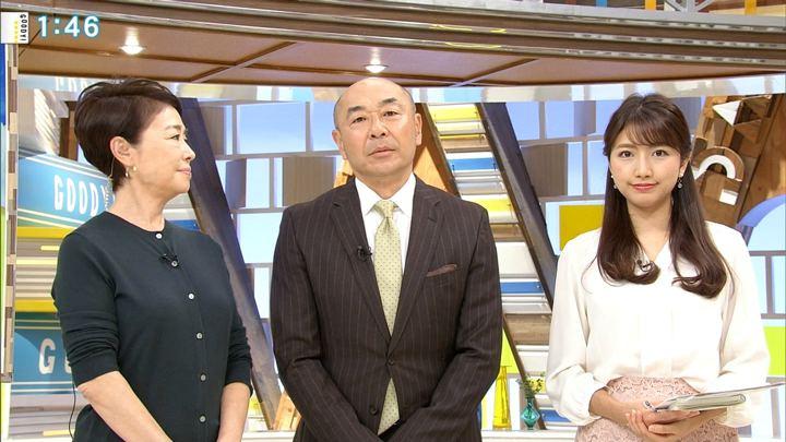 2018年11月20日三田友梨佳の画像03枚目