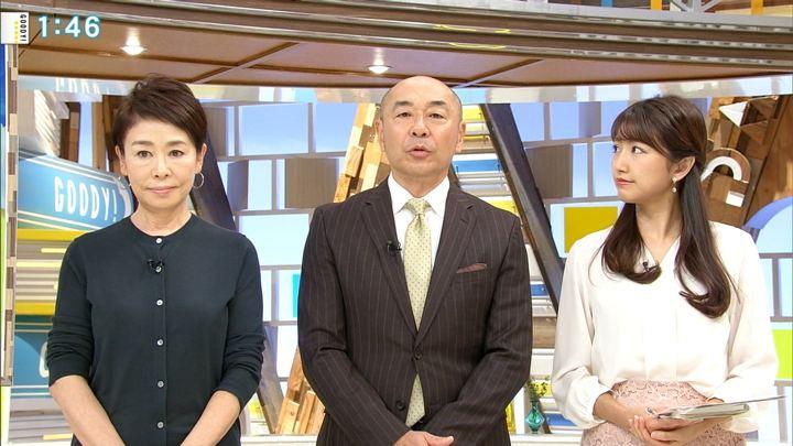 2018年11月20日三田友梨佳の画像04枚目