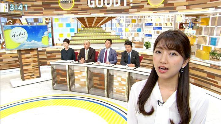 2018年11月20日三田友梨佳の画像13枚目
