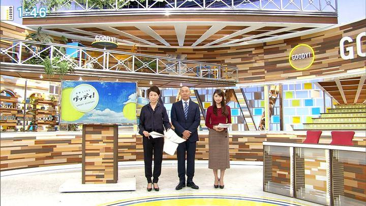 2018年11月21日三田友梨佳の画像01枚目