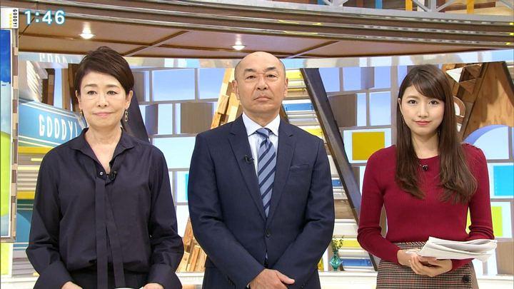 2018年11月21日三田友梨佳の画像02枚目