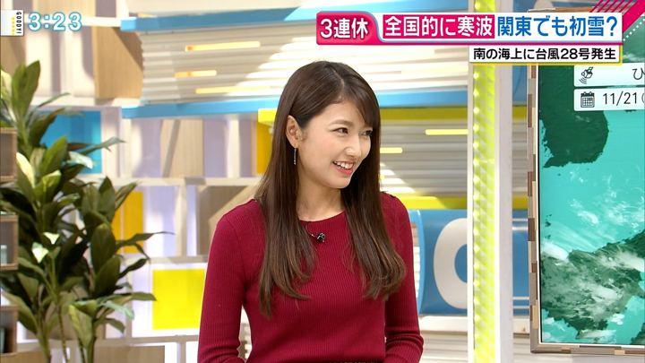 2018年11月21日三田友梨佳の画像06枚目