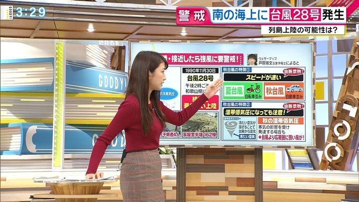 2018年11月21日三田友梨佳の画像17枚目