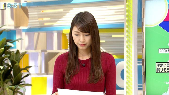 2018年11月21日三田友梨佳の画像21枚目