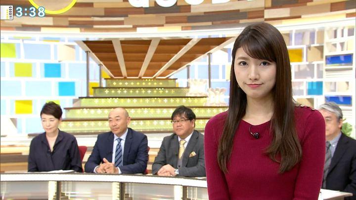 2018年11月21日三田友梨佳の画像22枚目