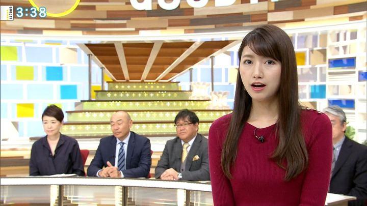 2018年11月21日三田友梨佳の画像23枚目