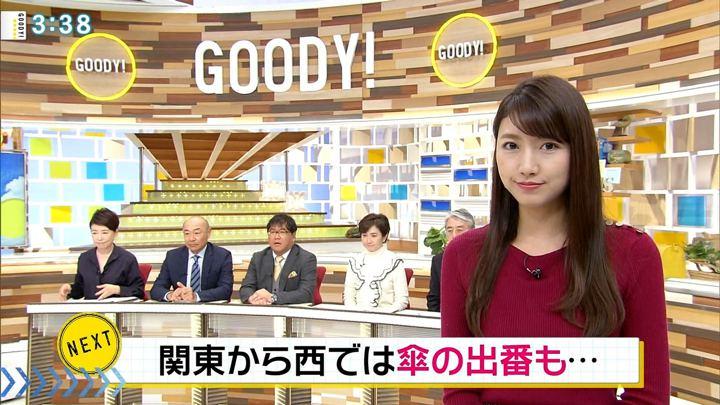 2018年11月21日三田友梨佳の画像24枚目