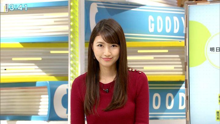 2018年11月21日三田友梨佳の画像25枚目