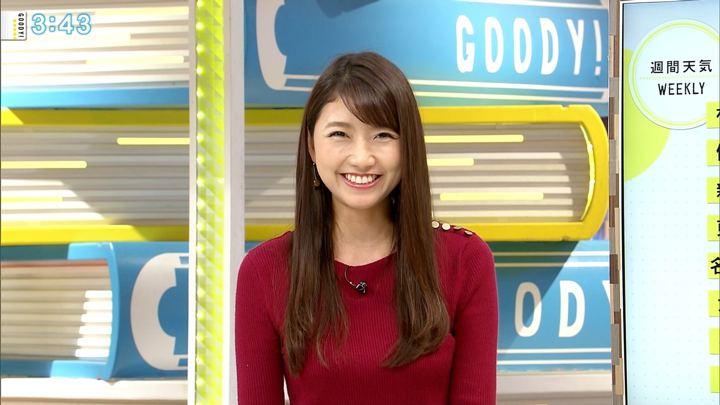 三田友梨佳 グッディ! (2018年11月21日放送 39枚)
