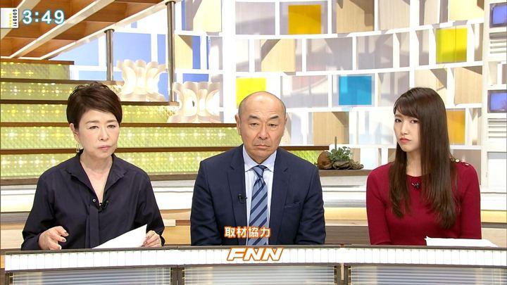 2018年11月21日三田友梨佳の画像37枚目