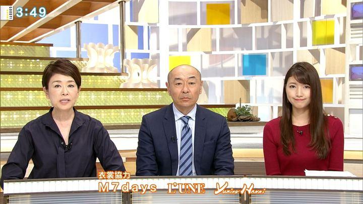 2018年11月21日三田友梨佳の画像38枚目
