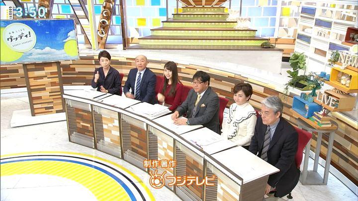 2018年11月21日三田友梨佳の画像39枚目