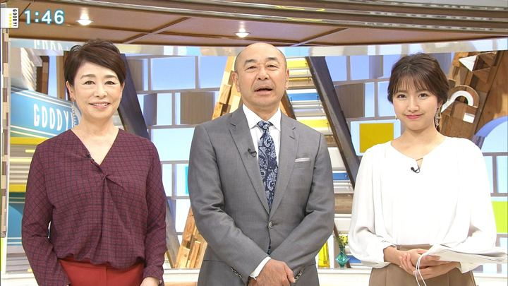 2018年11月22日三田友梨佳の画像02枚目
