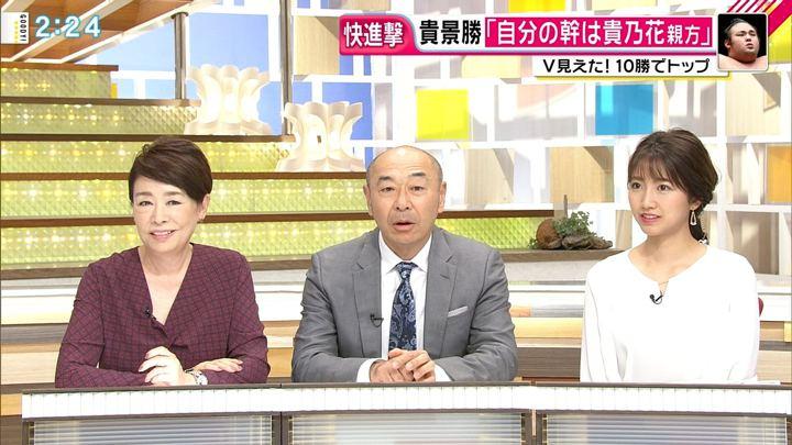 2018年11月22日三田友梨佳の画像04枚目