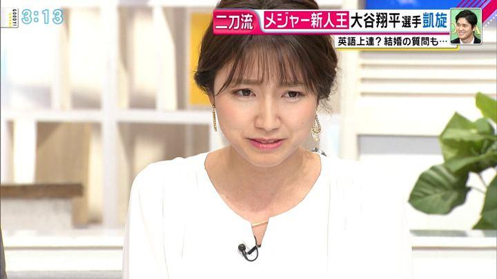 2018年11月22日三田友梨佳の画像15枚目