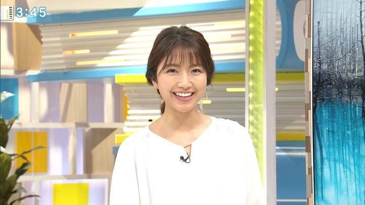 2018年11月22日三田友梨佳の画像26枚目