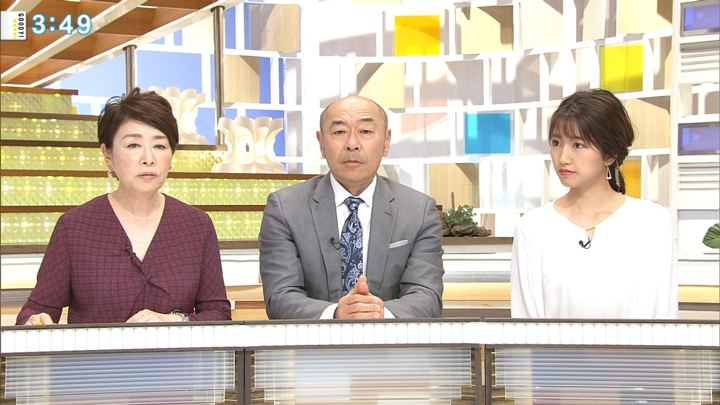 2018年11月22日三田友梨佳の画像33枚目