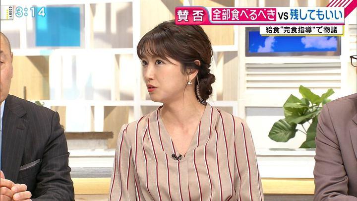 2018年11月23日三田友梨佳の画像12枚目