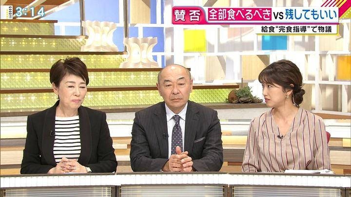 2018年11月23日三田友梨佳の画像13枚目