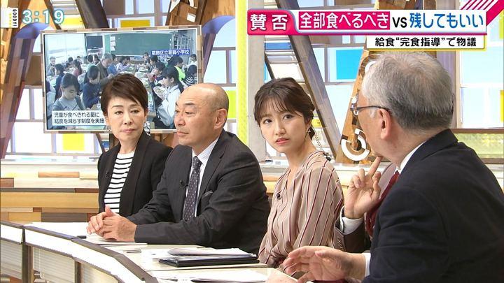2018年11月23日三田友梨佳の画像16枚目