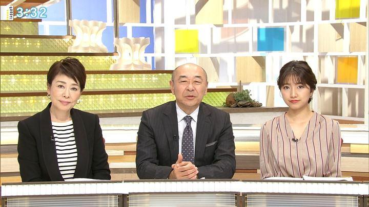 2018年11月23日三田友梨佳の画像17枚目