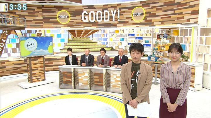 2018年11月23日三田友梨佳の画像18枚目