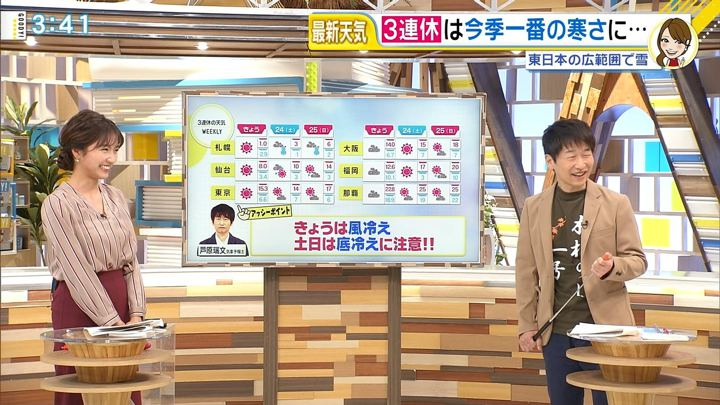 2018年11月23日三田友梨佳の画像21枚目