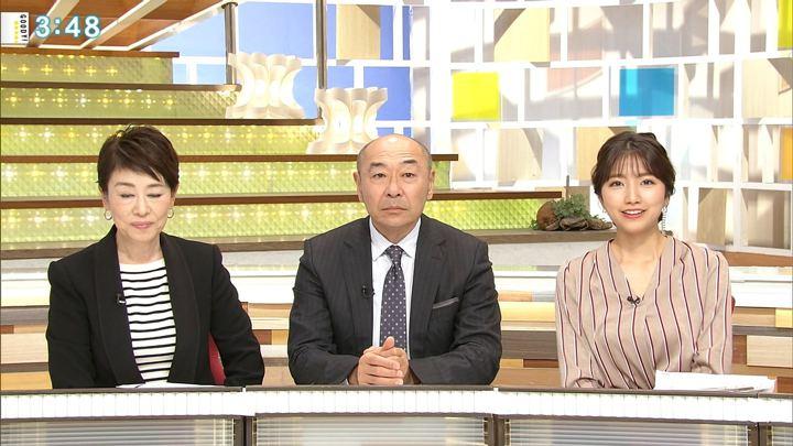 2018年11月23日三田友梨佳の画像23枚目