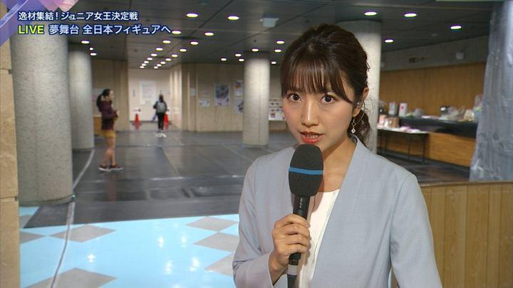 2018年11月25日三田友梨佳の画像04枚目