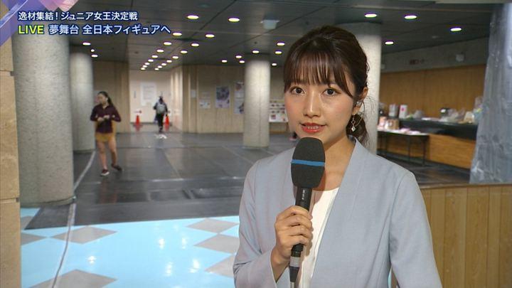 2018年11月25日三田友梨佳の画像05枚目