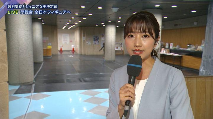 2018年11月25日三田友梨佳の画像08枚目