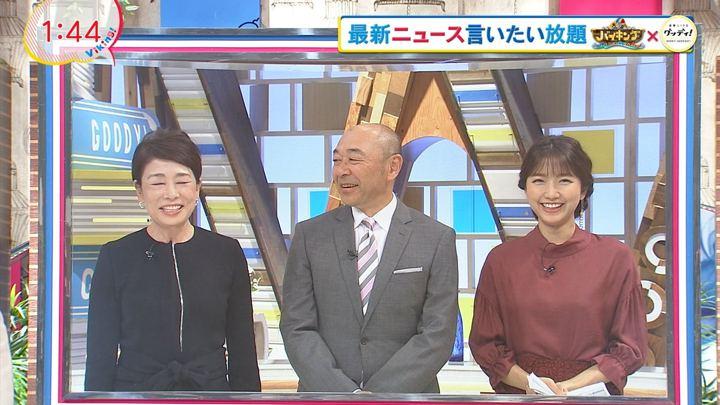 2018年11月26日三田友梨佳の画像01枚目