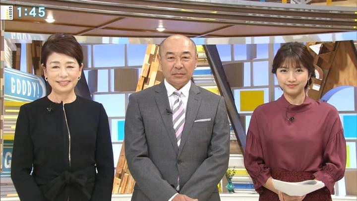 2018年11月26日三田友梨佳の画像05枚目