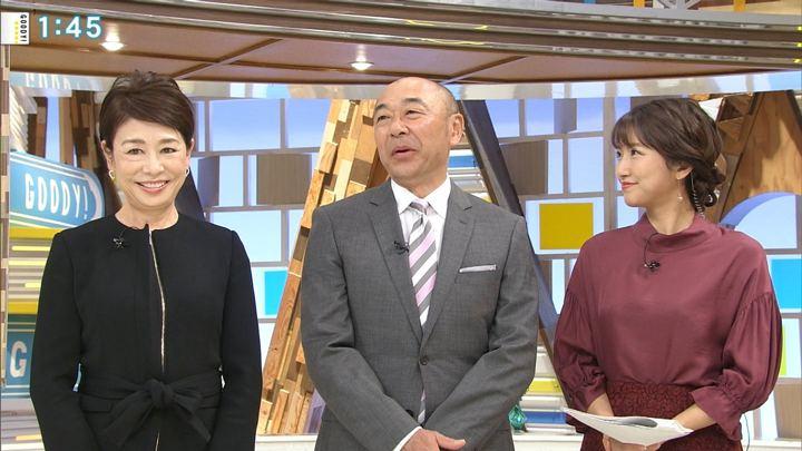 2018年11月26日三田友梨佳の画像06枚目