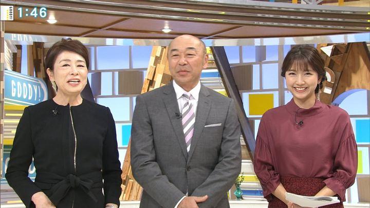 2018年11月26日三田友梨佳の画像07枚目