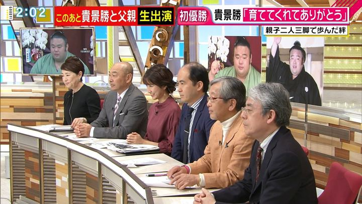 2018年11月26日三田友梨佳の画像09枚目
