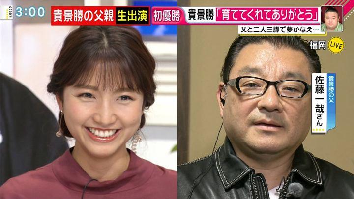 2018年11月26日三田友梨佳の画像12枚目