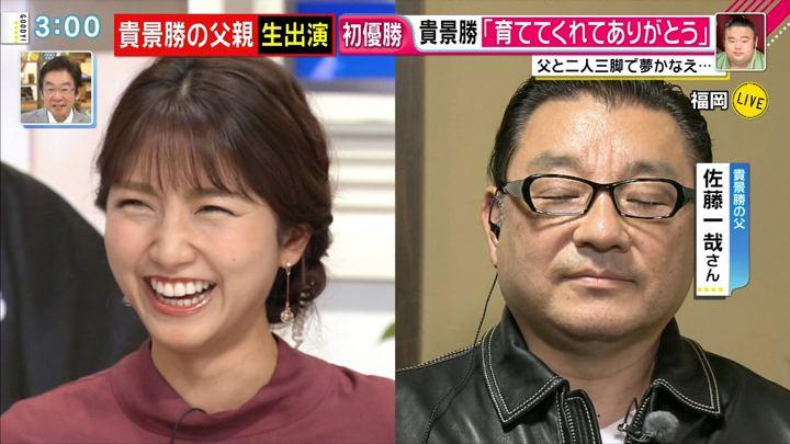 2018年11月26日三田友梨佳の画像13枚目