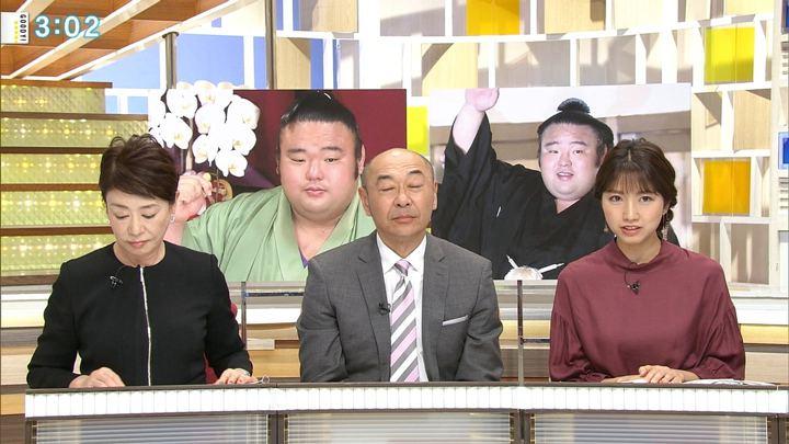 2018年11月26日三田友梨佳の画像14枚目