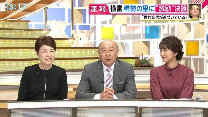 2018年11月26日三田友梨佳の画像15枚目