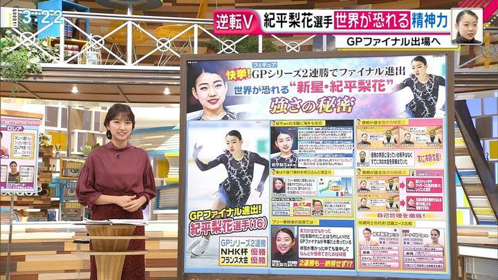 2018年11月26日三田友梨佳の画像16枚目